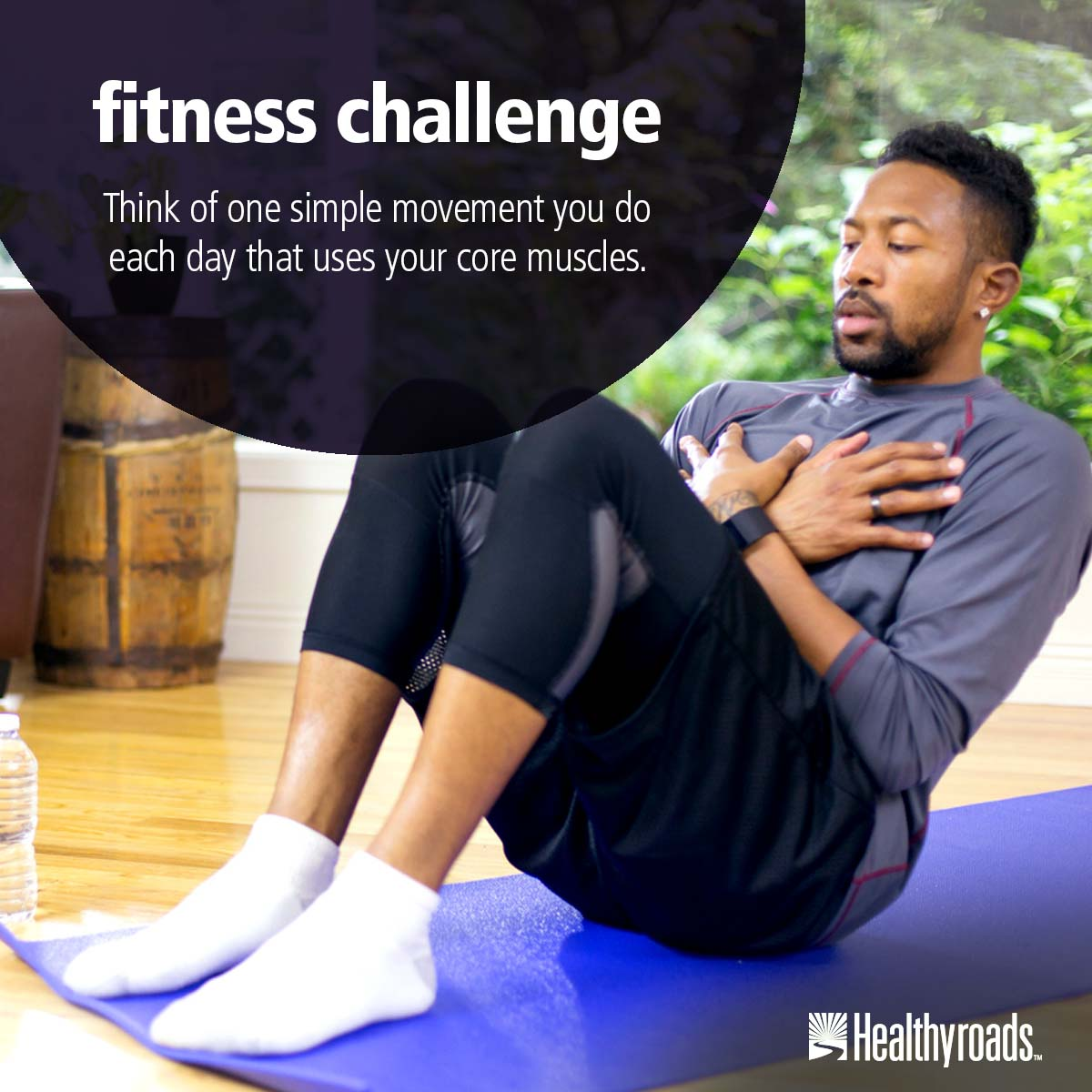 Booties Are Grabbing Some Major Attention As A Firm: FITNESS CHALLENGE